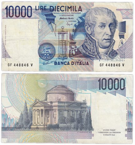 купить Италия 10000 лир 1984 (Pick 112с)