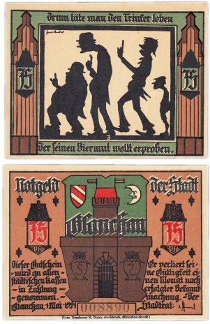"""купить Германия (Саксония: Глаухау) 75 пфеннигов 1921 """"Богатство и бедность"""" (436.2/B1/3)"""