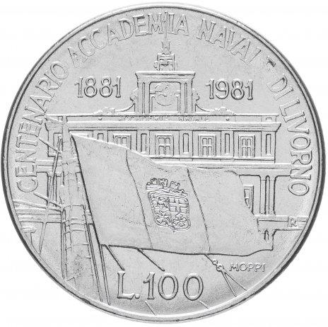 """купить Италия 100 лир 1981 """"100 лет со дня основания Морской Академии в Ливорно"""""""