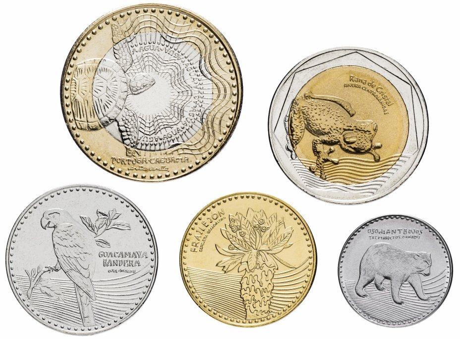 купить Колумбия набор монет 2012-2015 (5 штук)