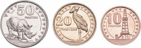 купить Южный Судан набор монет 2015 (3 штуки) Китоглав и Северный белый носорог