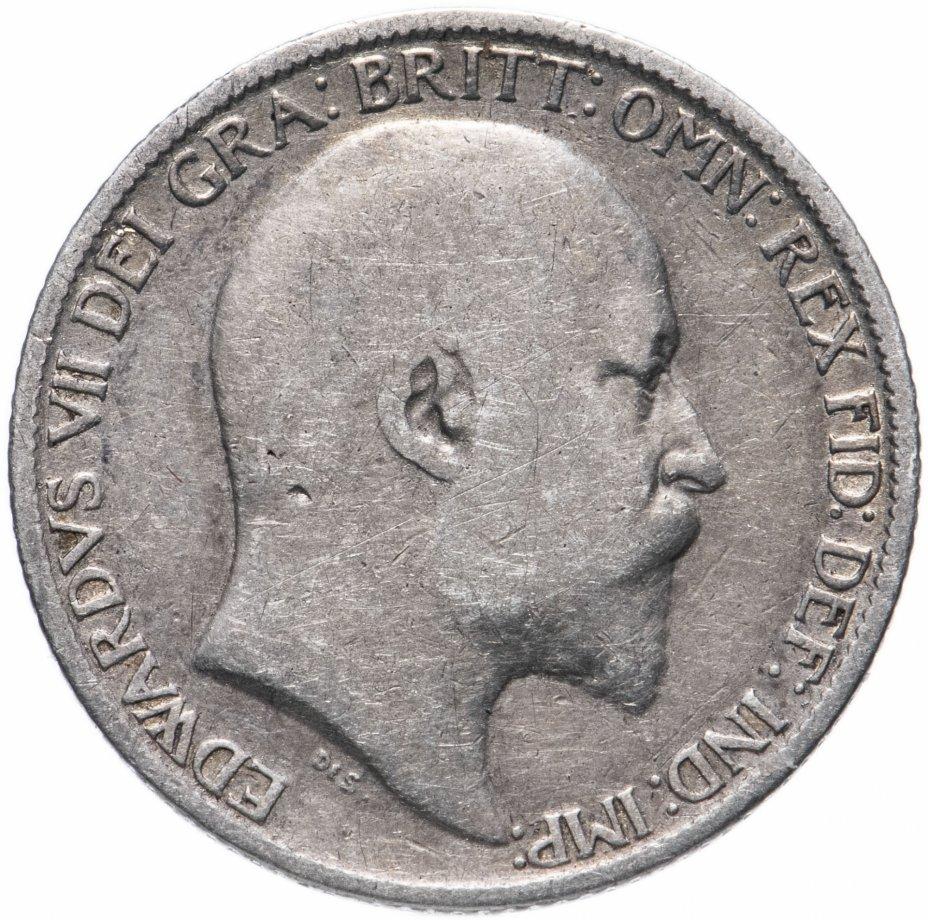 купить Великобритания 6 пенсов (pence) 1906