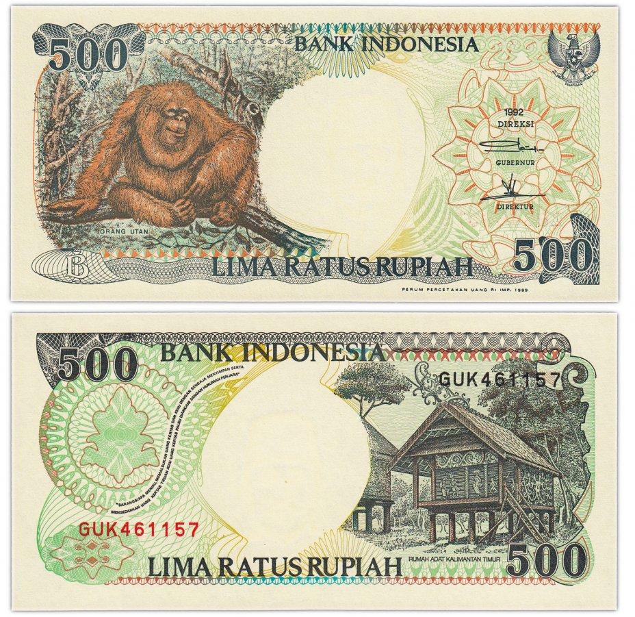 купить Индонезия 500 рупий 1999