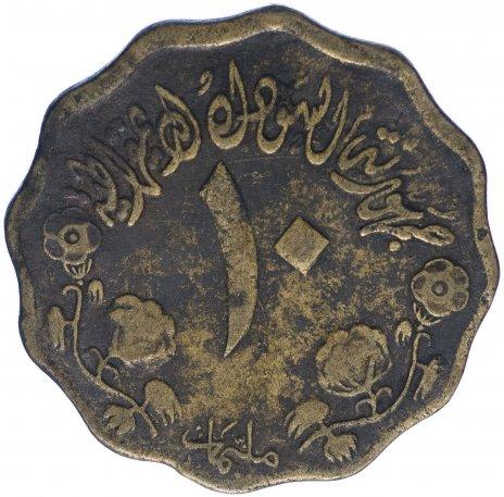 купить Судан 10 миллимов 1978