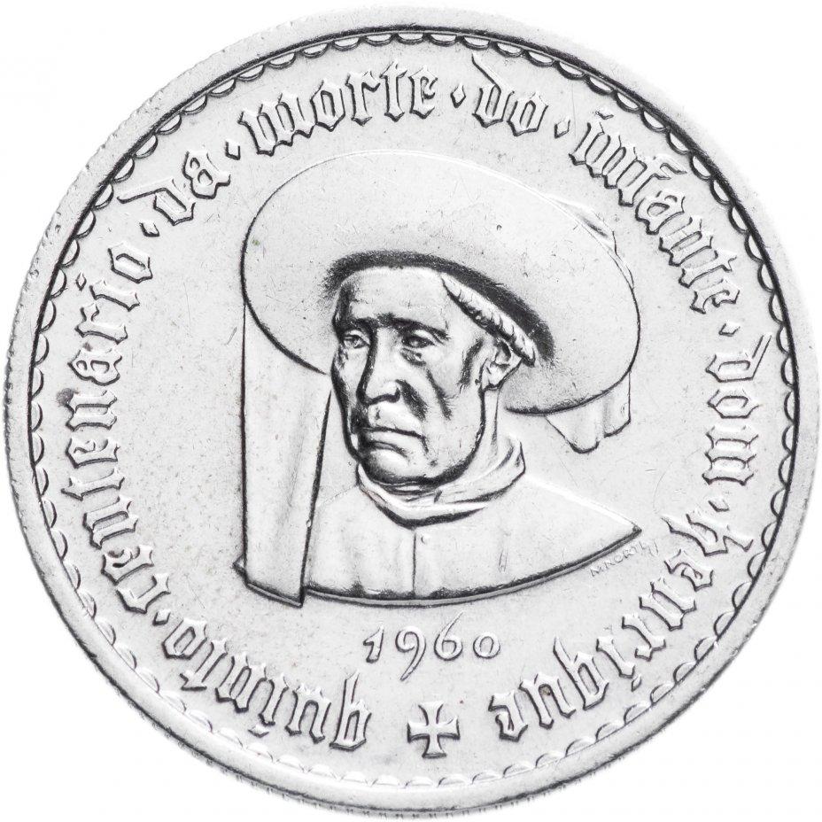 """купить Португалия 5 эскудо 1960 """"500 лет со дня смерти принца Генриха """""""