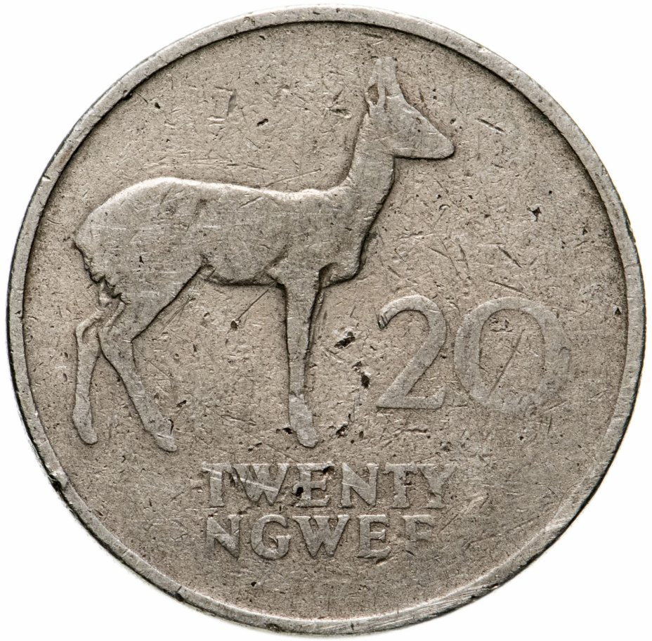 купить Замбия 20 нгве (ngwee) 1968
