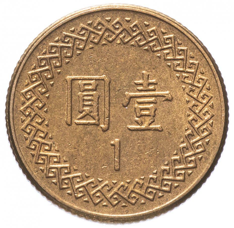 купить Тайвань 1 доллар 1981-2019, случайная дата