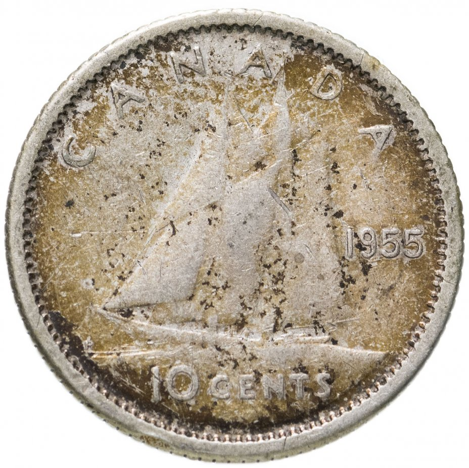 купить Канада 10 центов (cents) 1955