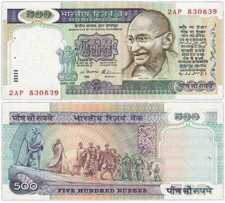 купить Индия 500 рупий 1987 - 1996 (Pick 87b) (Банковский степлер)