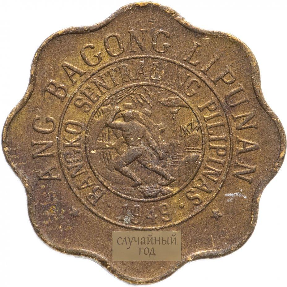 купить Филиппины 5 сентимо (centimos) 1979-1982, случайная дата
