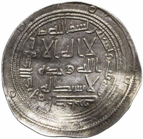 купить Омейядский халифат, Аль-Валид I, 705-715 годы, дирхем. (Истахр)