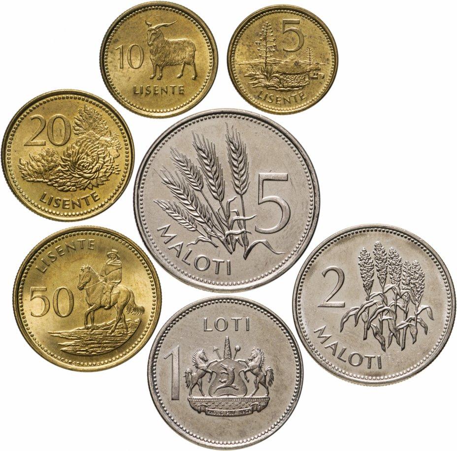 купить Лесото набор 7 монет 1998 года