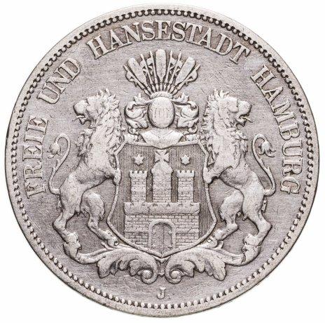 купить Германия (Империя) 5 марок (mark) 1876