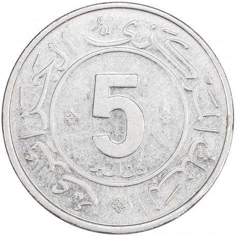 купить Алжир 5 динаров 1984
