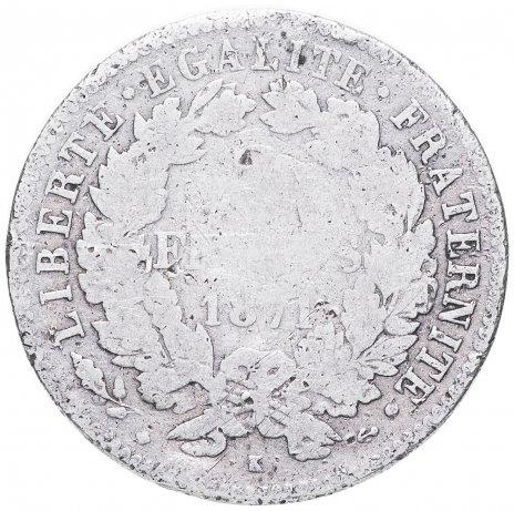 купить Франция 2 франка 1871