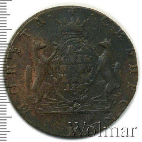 купить 10 копеек 1767 года КМ гурт шнур влево