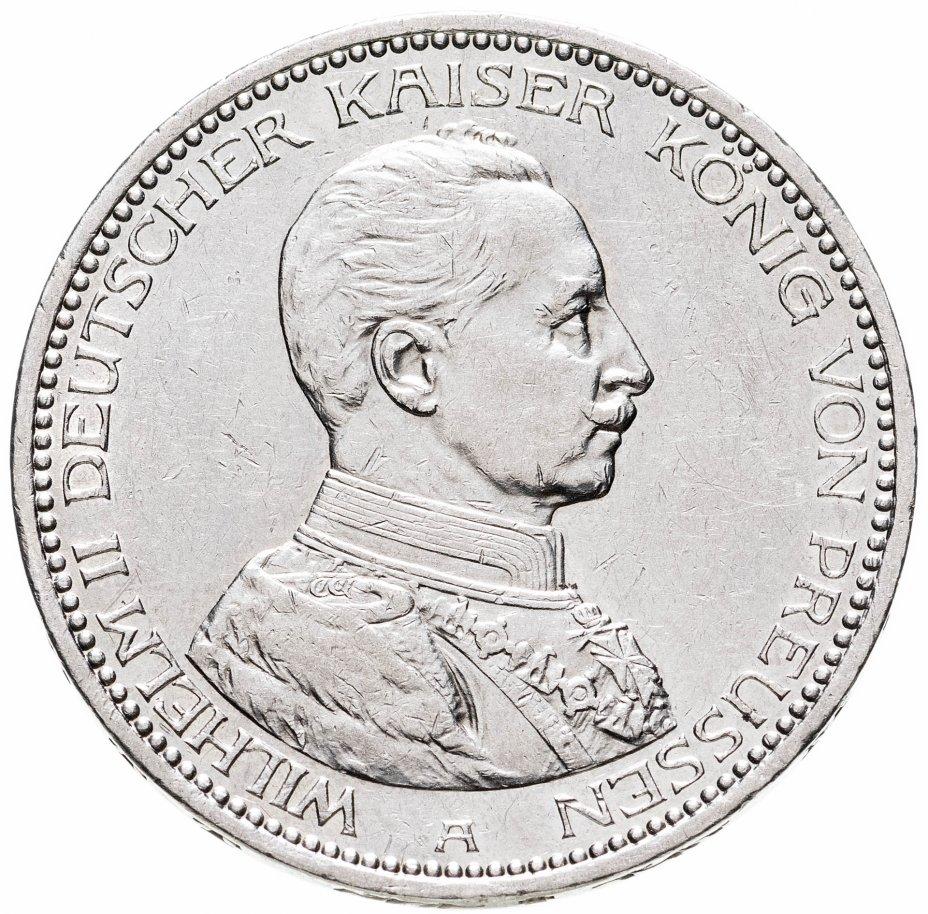 купить Германия (Империя) 5 марок (mark) 1913 А