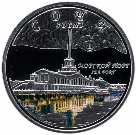 """купить Ниуэ 1 доллар 2008 """"Сочи - Морской порт"""" в футляре с сертификатом"""