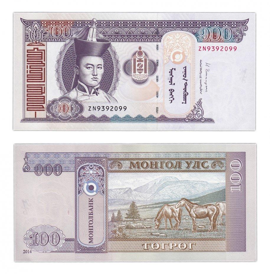 купить Монголия  100 тугриков 2014 (Pick 65c)