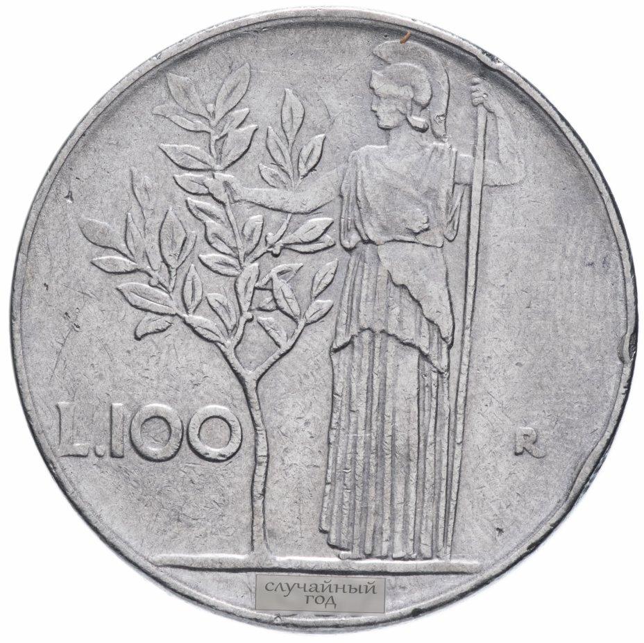 купить Италия 100лир 1957-1981