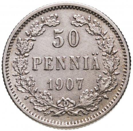 купить 50 пенни (pennia) 1907 L