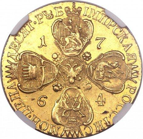 купить 10 рублей 1764 года СПБ-TI