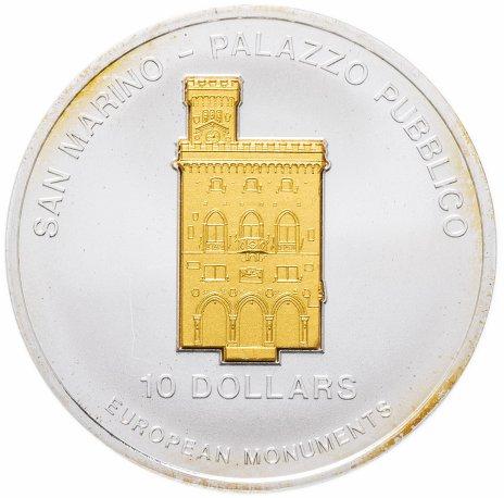 """купить Науру 10 долларов (dollars) 2005  """"Палаццо Публико, Сан-Марино"""" монета-трансформер с позолотой"""