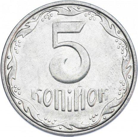 купить Украина 5 копеек 2007