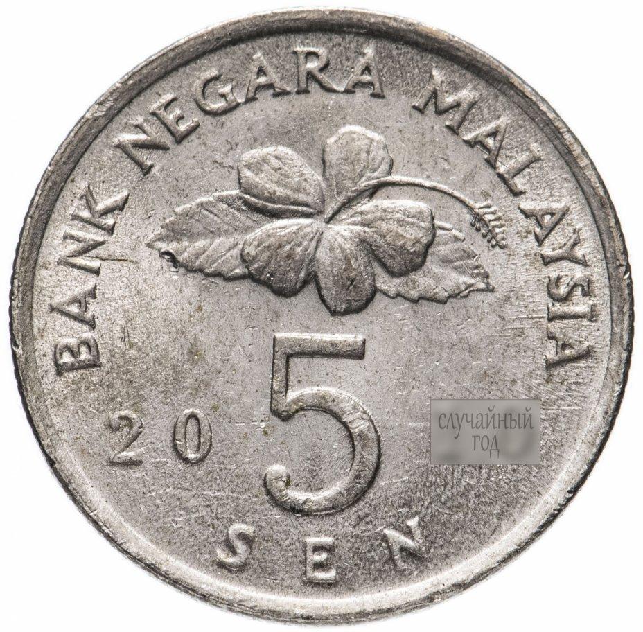 купить Малайзия 5 сенов (sen) 1989-2011, случайная дата
