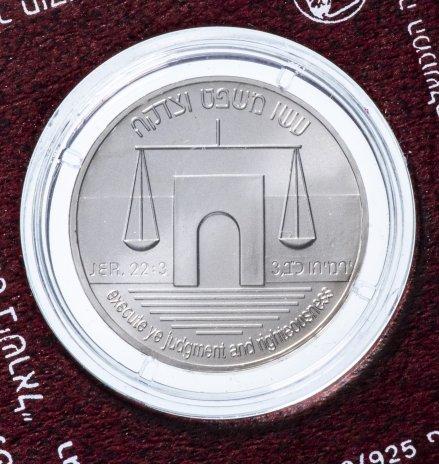 """купить Израиль 1 шекель 1992 """"Закон Израиля. День Независимости (44-ая годовщина)"""" в буклете"""