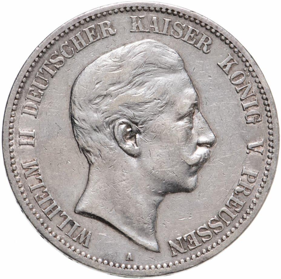 купить Германская Империя, Пруссия 5 марок (mark) 1898 А