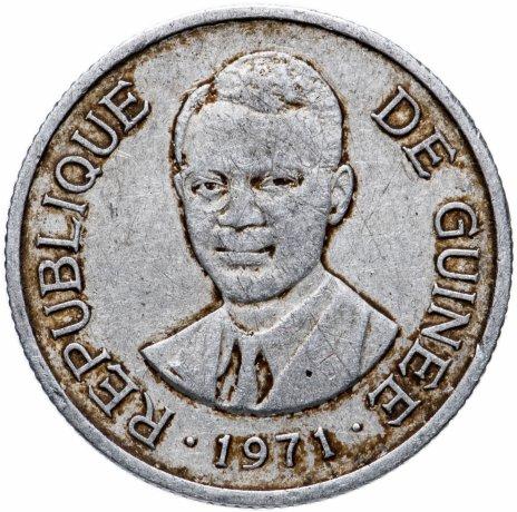 купить Гвинея 1 сили 1971