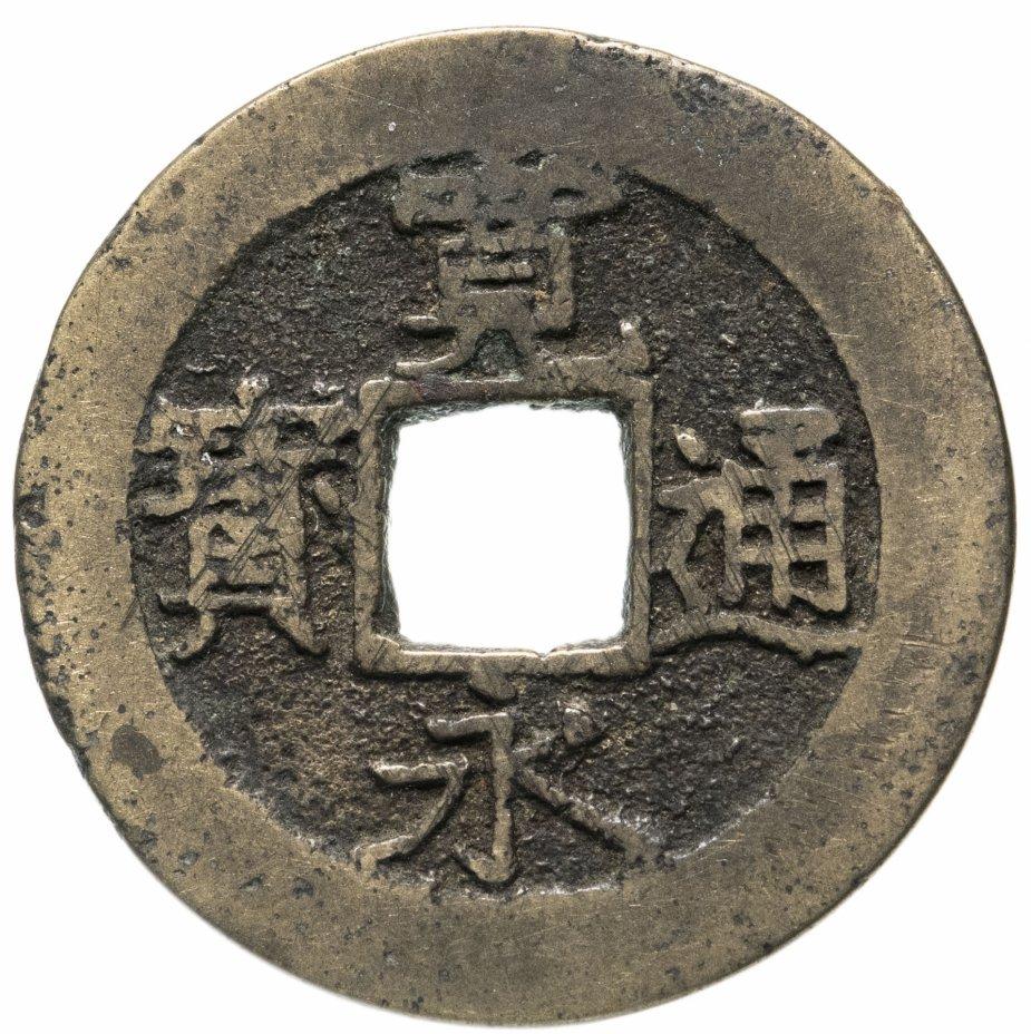 купить Япония, Канъэй цухо (Син Канъэй цухо), 4 мона, Фукагава, Эдо, 1769-1788