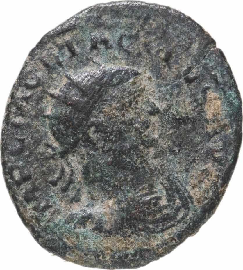 купить Римская империя, Тацит, 275-276 год, аврелианиан.