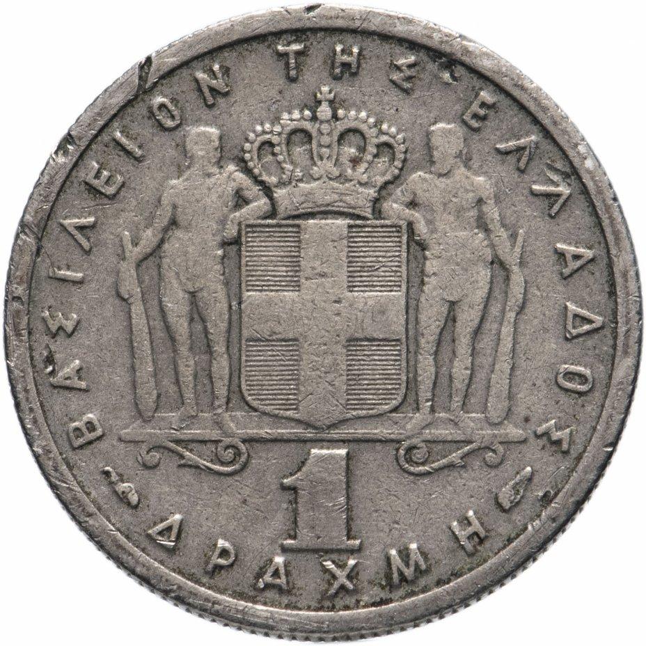 купить Греция 1 драхма 1954-1962 Павел I, случайная дата