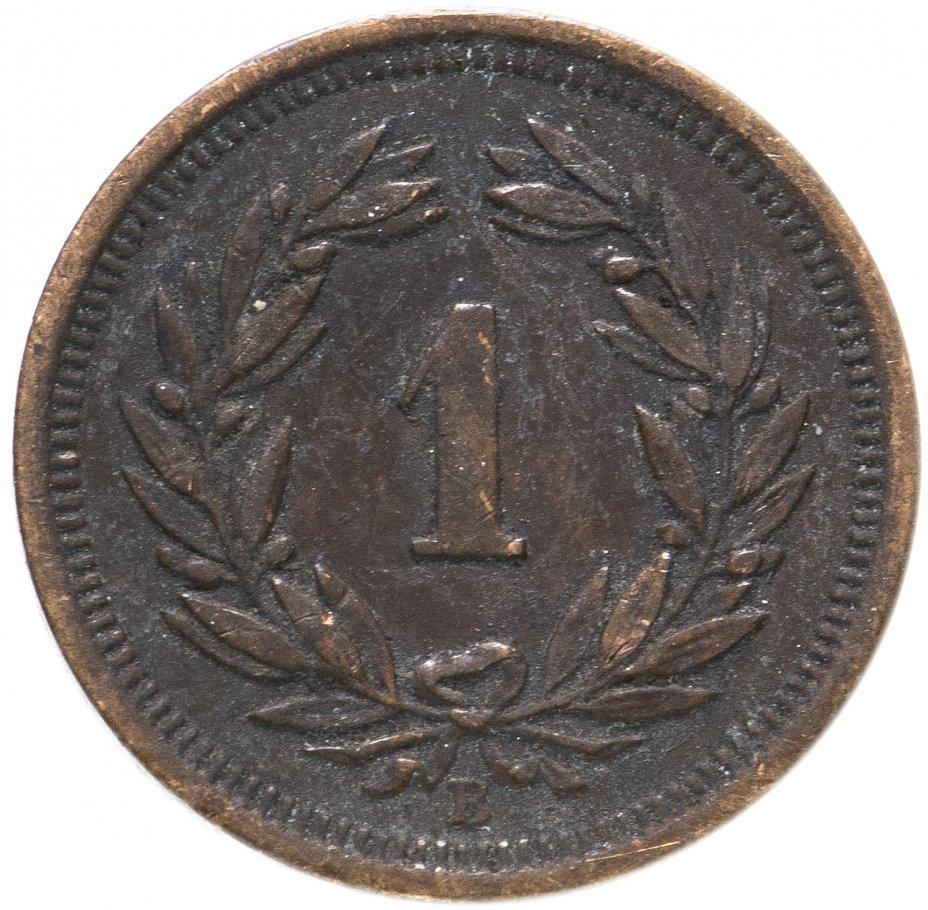 купить Швейцария 1 раппен (rappen) 1920