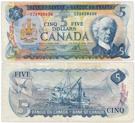 купить Канада 5 долларов 1972 (Pick 87b)