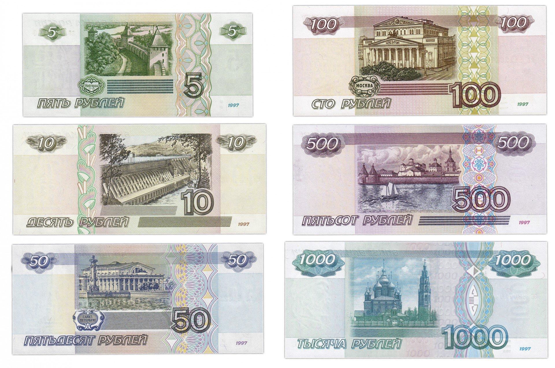 5 тысяч рублей без модификации цена самое дешевое термобелье