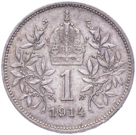 купить Австро-Венгрия 1 крона 1914 (монета для Австрии)