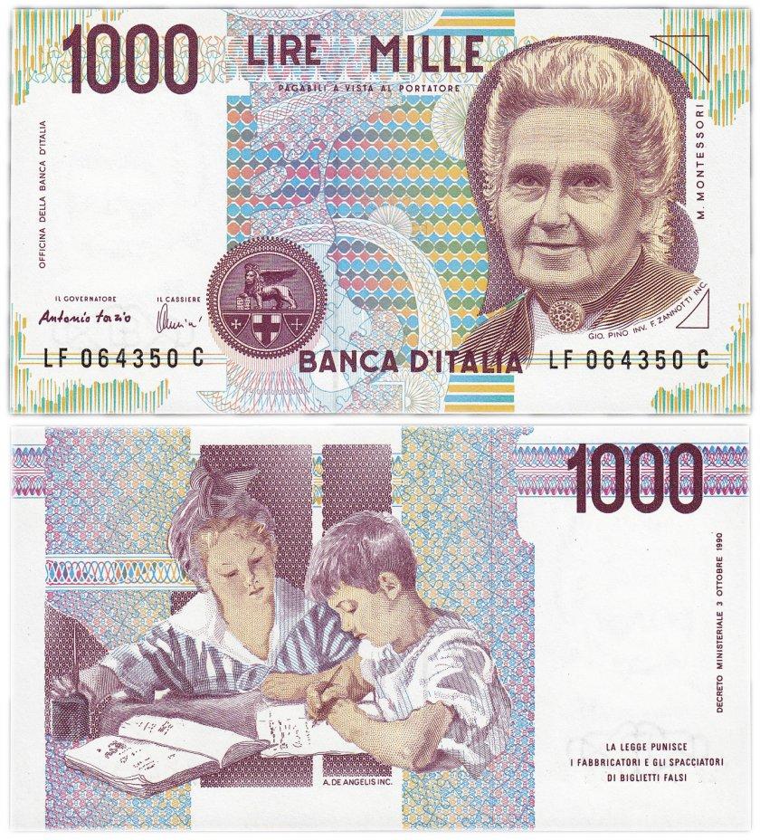 купить Италия 1000 лир 1990 (Pick 114с)