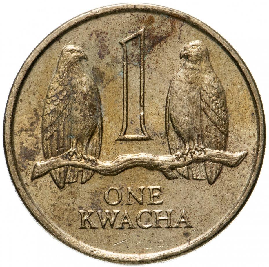 купить Замбия 1 квача (kwacha) 1989