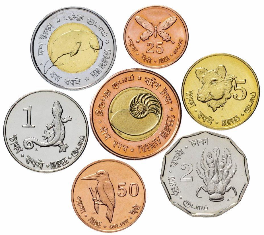 купить Андаманские и Никобарские острова набор монет 2011 года (7 штук, UNC)