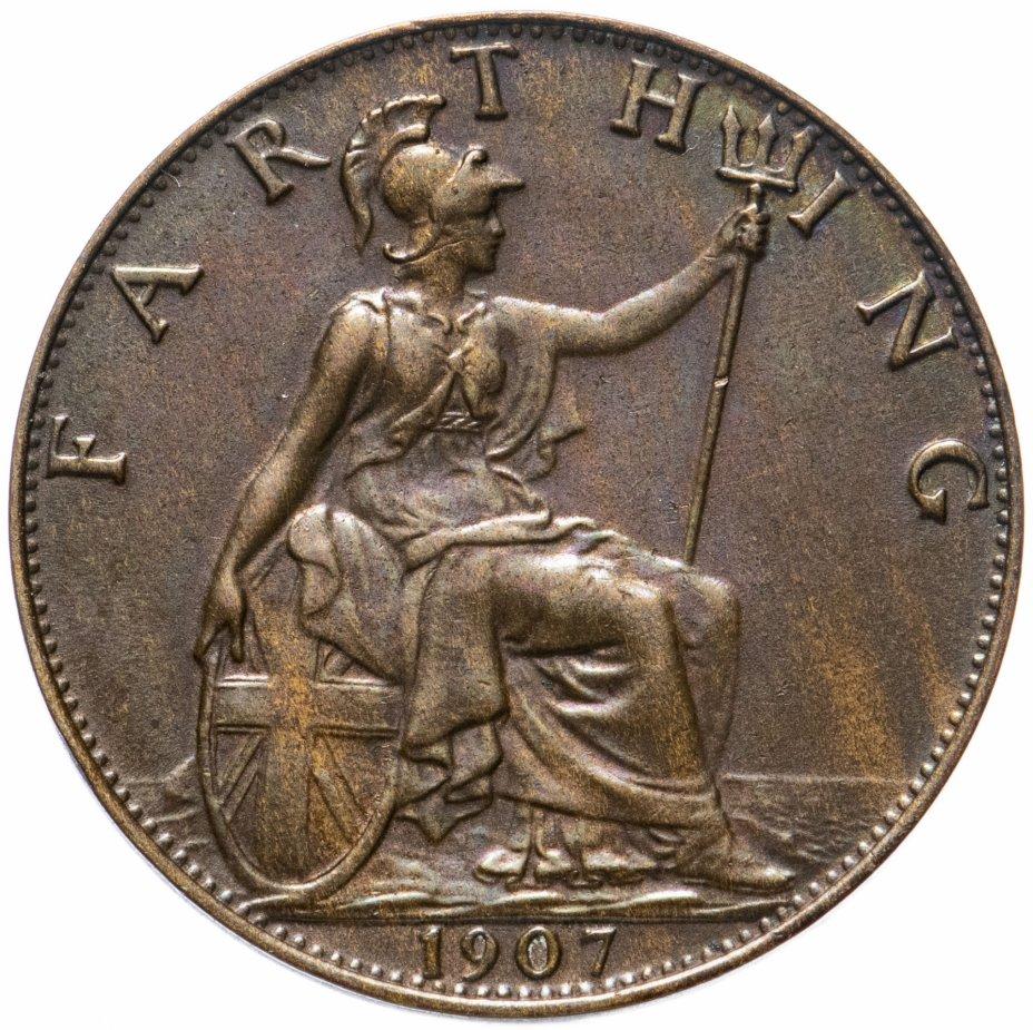 купить Великобритания 1 фартинг (farthing) 1907