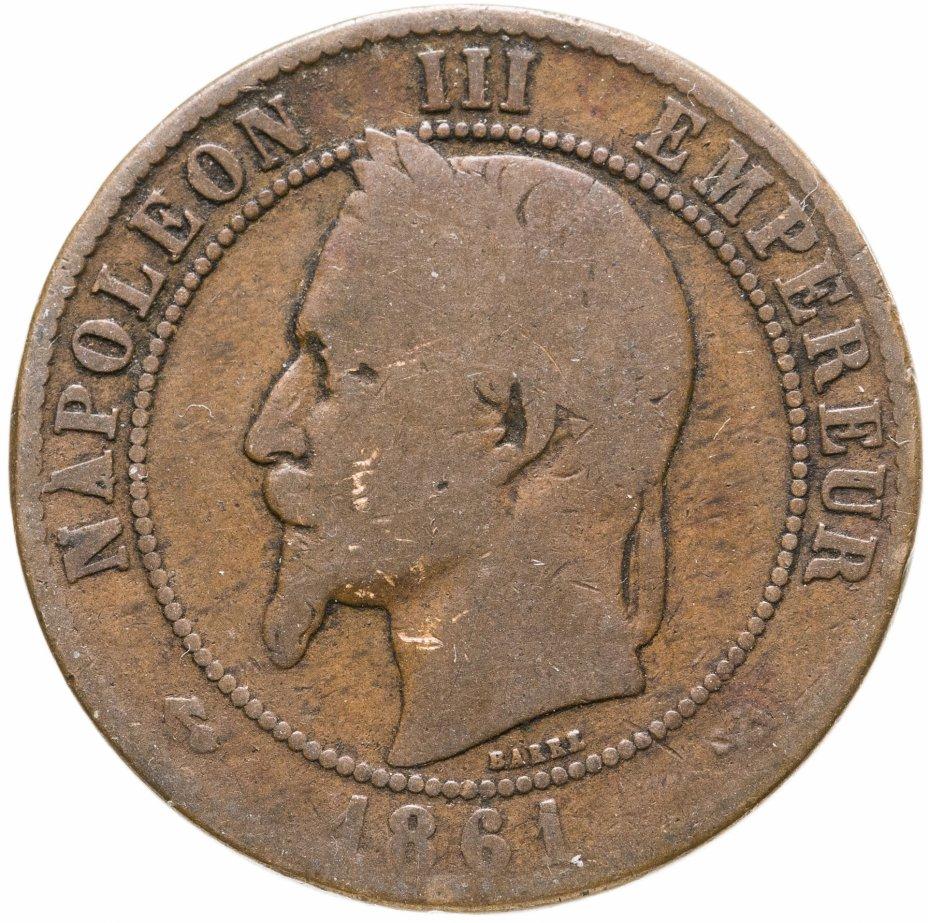 """купить Франция 10сантимов (centimes) 1861 K, знак монетного двора: """"K"""" - Бордо"""
