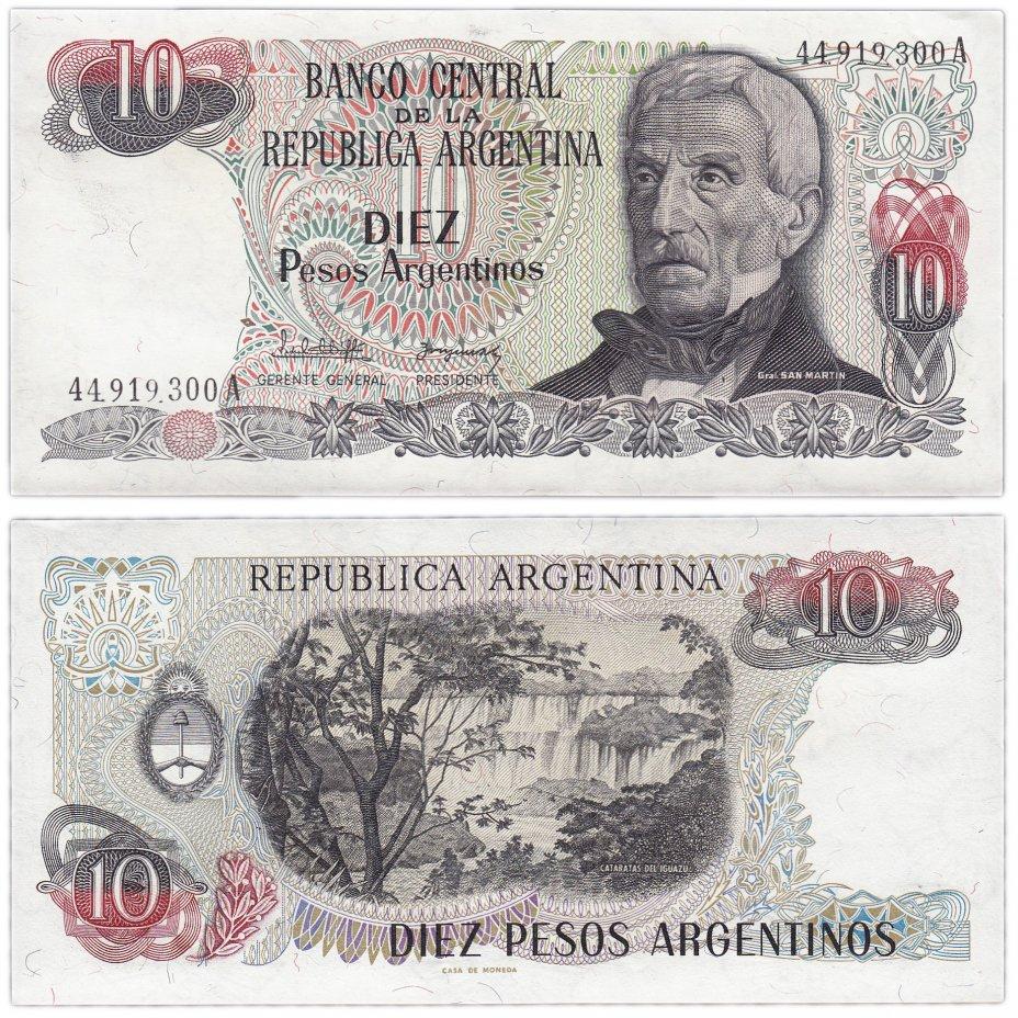 купить Аргентина 10 песо 1983 (Pick 313a)