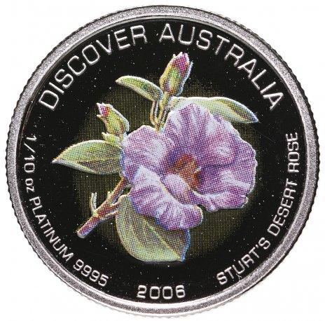 """купить Австралия 15 долларов 2006 """"Откройте Австралию - Хлопчатник Стёрта (Gossypium sturtianum)"""""""
