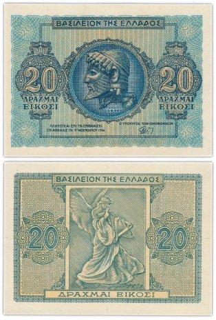 купить Греция 20 драхм 1944 (Pick 323)