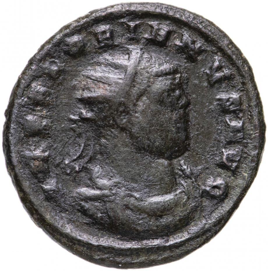 купить Римская империя, Флориан, 276 год, Антониниан.