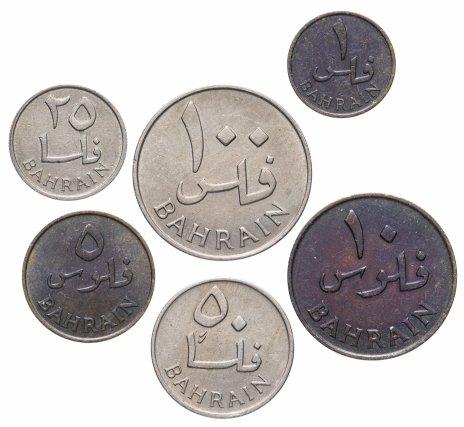 купить Бахрейн набор из 6 монет 1970
