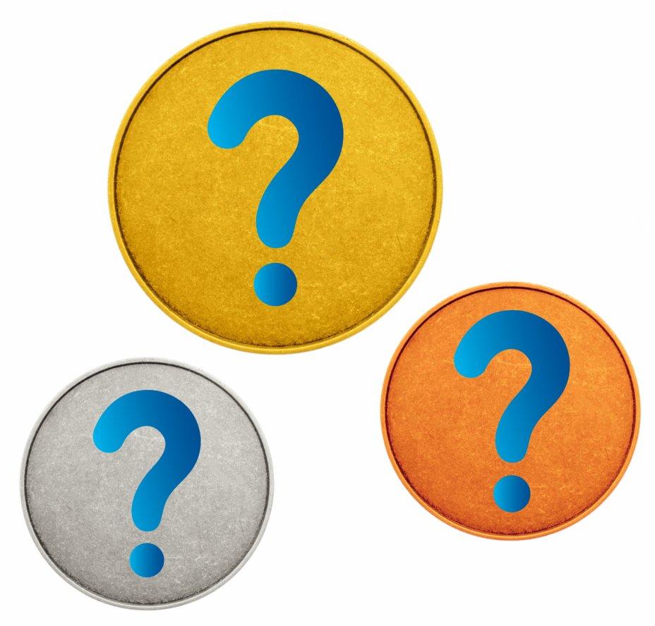 купить 3 случайные монеты мира [товар по акции]